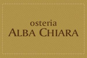 TRATTORIA OSTERIA ALBA CHIARA BRESCIA - 1