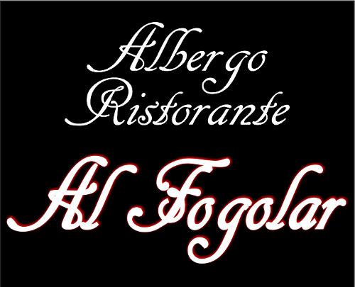 ALBERGO RISTORANTE AL FOGOLAR ROVIGO - 1